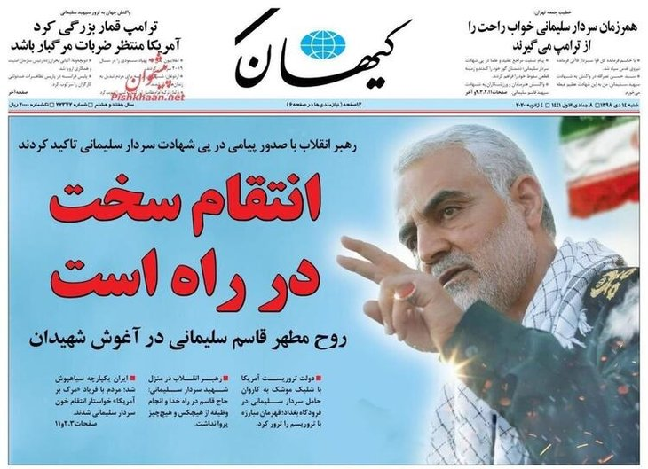 Kasım Süleymani suikastının ardından İran gazeteleri bu manşetlerle çıktı!