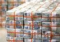 TÜRKİYE'DE BİR İLK! 4 TÜRK BANKASI DÜĞMEYE BASTI