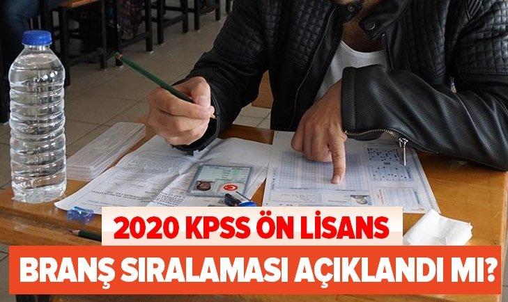 KPSS önlisans branş bazında sıralamalar listesi: 2020 KPSS önlisans branş sıralaması ne zaman açıklanacak?