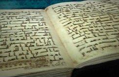 İşte Kur'an-ı Kerim'in ilk nüshası