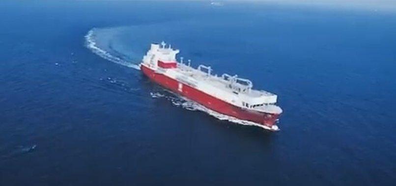 Enerji ve Tabii Kaynaklar Bakanı Fatih Dönmez: İlk FSRU gemimiz Ertuğrul Gazi Türkiye'de