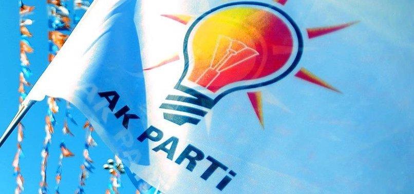AK PARTİ'DEN CHP-HDP İŞBİRLİĞİYLE İLGİLİ AÇIKLAMA