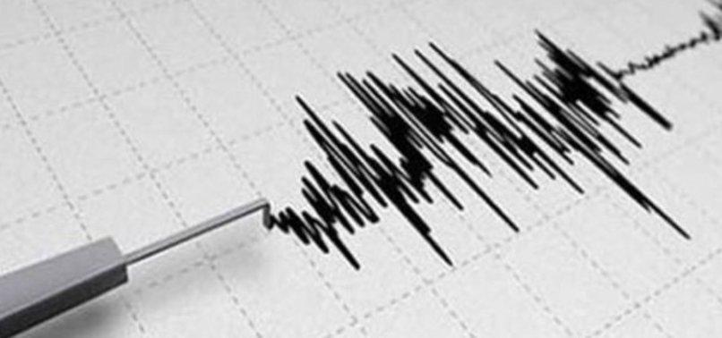 Bolu'da iki dakika arayla iki deprem!.
