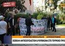 Yunanistan'da Türkiye'nin Selanik Başkonsolosluğuna alçak saldırı  |Video