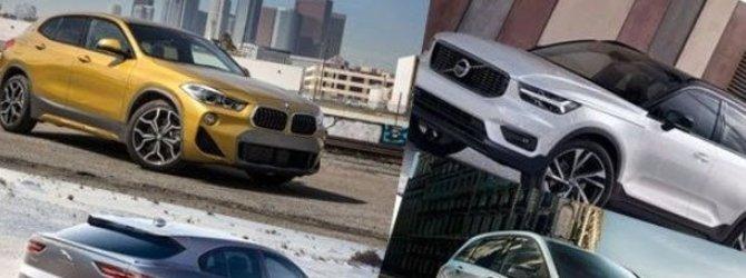 Türkiye'de yılın otomobili adayları belli oldu! İşte o otomobiller...