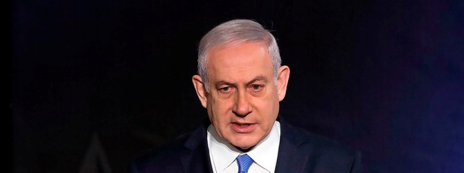Netanyahu'dan tehdit: Herkesi vuracağız