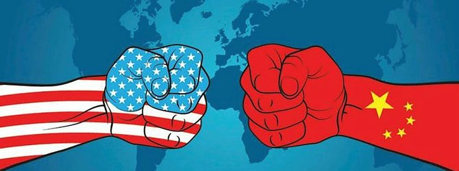 Çin'den ABD kararı! Erteleniyor...