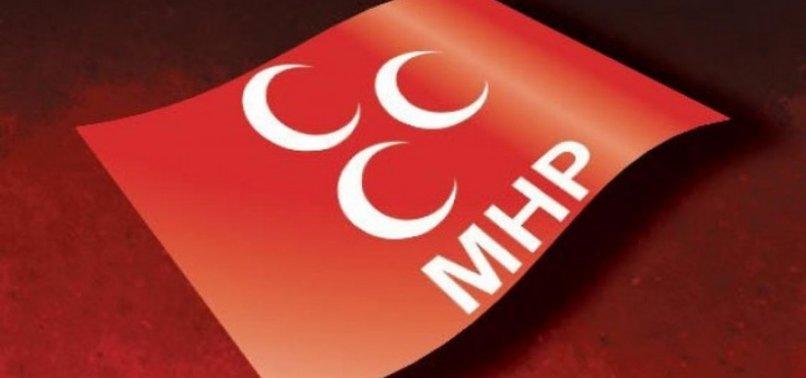 MHP'DEN MALAZGİRT ZAFERİ  GENELGESİ