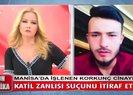 Müge Anlıdan araştırılan Özcan Eren cinayetinde kan donduran itiraf!  Video