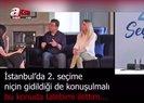 Ekrem İmamoğlu soruları söyledi İsmail Küçükkaya sordu   Video