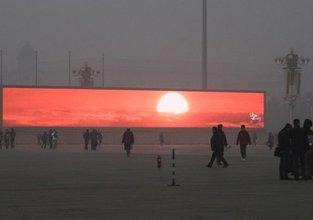 Çin`in garip yüzü