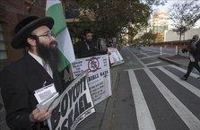 İsrail'e boykot kararına 39 Yahudi cemaatinden destek