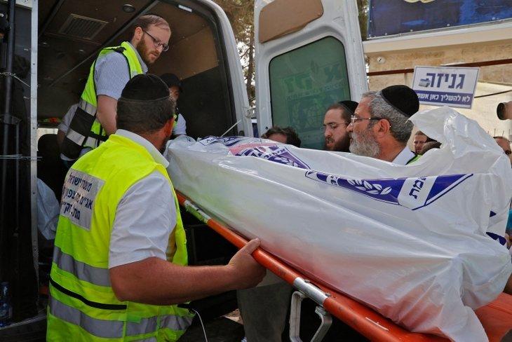 Son dakika | İsrail'de büyük felaket! Bayram kutlaması dehşete dönüştü! İşte facianın tüyler ürperten görüntüleri