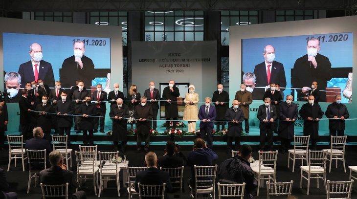 KKTC'de Lefkoşa Acil Durum Hastanesi açıldı