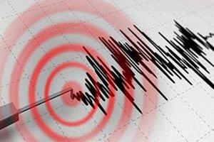 Son depremler! Elazığ'da korkutan deprem