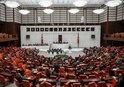 TÜRKİYE-LİBYA 'GÜVENLİK VE ASKERİ İŞBİRLİĞİ ANLAŞMASI' TBMM'YE SUNULDU