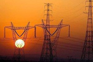 Son Dakika: Elektriğe zam yapılmayacak