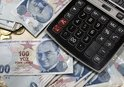 TÜRKİYE BANKALAR BİRLİĞİ'NDEN 'YENİDEN YAPILANDIRMA' DUYURUSU