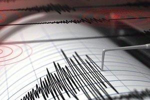 Son dakika: Malatya Arguvan ve Hekimhan'da deprem