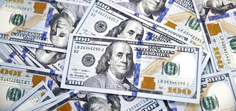 DOLAR VE EURO NE KADAR? (2 MART 2018 DOLAR VE EURO FİYATLARI)