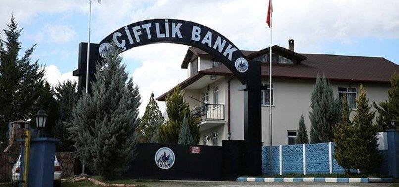 ÇİFTLİK BANK TABELALARI SÖKÜLDÜ! KAYYUM ATANIYOR