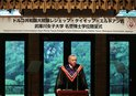 SON DAKİKA: BAŞKAN ERDOĞAN'A JAPONYA'DA FAHRİ DOKTORA VERİLDİ