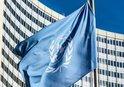 BM'DEN TÜRKİYE'YE ELAZIĞ DEPREMİ İÇİN TAZİYE VE DESTEK MESAJI