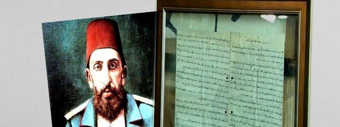 Sultan Abdülhamid Han'ın sürgünde yazdığı o mektup!