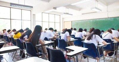 MEB SON DAKİKA! Ortaokul ve liseler için okullar ne zaman açılacak? 6. 7. 10. ve 11. sınıflar ne zaman okula başlayacak?