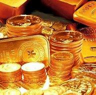 Altın fiyatları 12 Eylül son durum: Gram altın, çeyrek altın, tam altın ne kadar? Anlık altın fiyatları