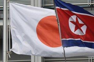 Japonya'dan Kuzey Kore'ye yaptırım