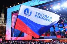 Rusya'da seçim sonuçları belli oldu