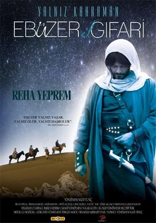 Ramazan ayında izlenmesi gereken İslami filmler