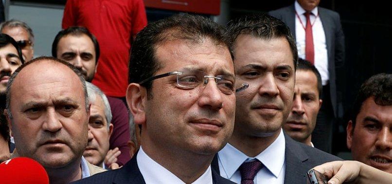 CHP EKREM İMAMOĞLU İÇİN BAĞIŞ KAMPANYASI BAŞLATTI!