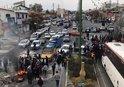 SON DAKİKA: ABD VE İNGİLTERE'NİN ARDINDAN İSRAİL'DEN İRAN'DAKİ GÖSTERİLERE DESTEK!