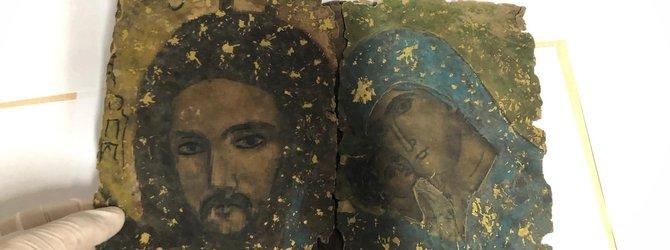 Hz. İsa ile Hz. Meryem tasvirli tarihi kitap ele geçti