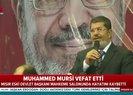 Muhammed Mursi mahkeme salonunda şehit oldu | Video