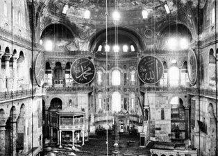 Fatih Sultan Mehmed'in armağını Ayasofya'nın görmediğiniz yüzü! İşte cami olduğu yıllar
