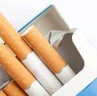 Marlboro 15 Ağustos sigara fiyatı ne kadar? Marlboro zam geldi mi? Marlboro'ya yeni zam gelir mi?
