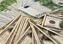 DOLAR VE EURO NE KADAR OLDU? 10 AĞUSTOS CUMA DOLAR VE EURO FİYATLARI