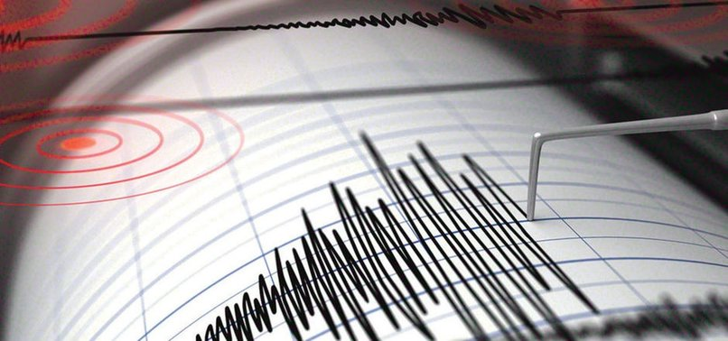 heyecanlandıran Deprem ile ilgili görsel sonucu