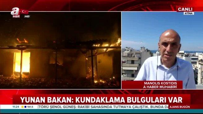 Yunanistan'da çıkan yangın faciasında sabotaj bulgusu!
