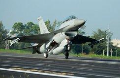 ABD'den 8 milyar dolarlık F-16 satışı