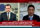 Çinde koronavirüs ilacı ve aşısında son durum ne? Çin İstanbul Başkonsolosu Cui Wei, A Habere konuştu! |Video