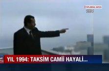 Memleket Meselesi | Erdoğan'ın 1994 yılındaki o hayali...