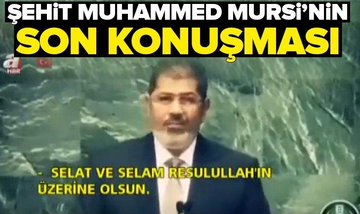 MUHAMMED MURSİ'NİN DARBEDEN ÖNCE SON KONUŞMASI!