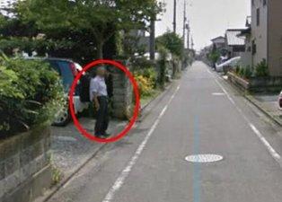 Ölen babasının görüntülerini Google Earth'de buldu! O anları böyle paylaştı