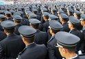 POLİS AKADEMİSİ'NE 10 BİN ÖĞRENCİ ALINACAK( 2018 POLİS ALIMLARI)