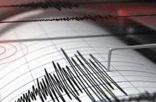 Dün Meksika bugün Japonya: Şiddetli deprem!