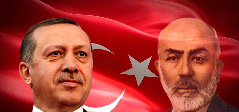 Başkan Erdoğan Mehmet Akif Ersoy'un vefat yıl dönümü nedeniyle mesaj yayımladı